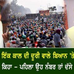 Rakesh Tikait speaks on PM Modi