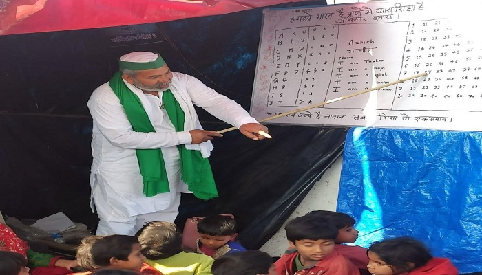 Rakesh tikait became a teacher