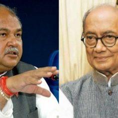 Digvijaya singh attacks narendra tomar