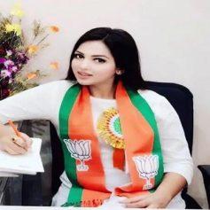 BJP youth leader Pamela Goswami