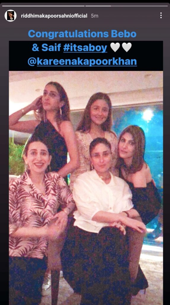 Kareena Kapoor again blessed with Baby Boy