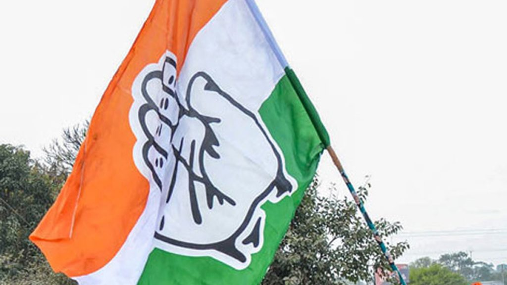 Rebellion in congress