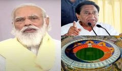 Narendra modi stadium name change