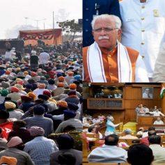 Haryana congress no confidence motion
