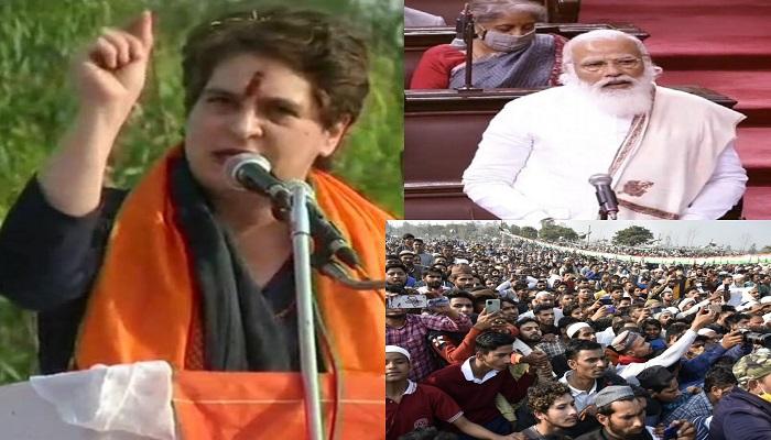 Priyanka gandhi addresses kisan panchayat