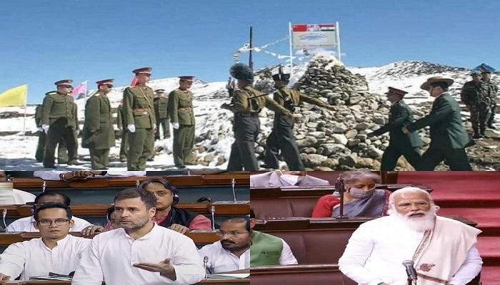 Rahul gandhi on india china