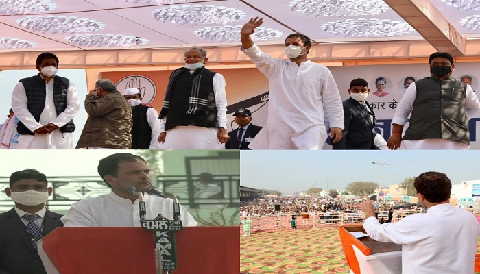 Rajasthan kisan mahapanchayat rahul