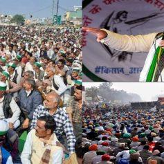 BKU leader rakesh tikait says
