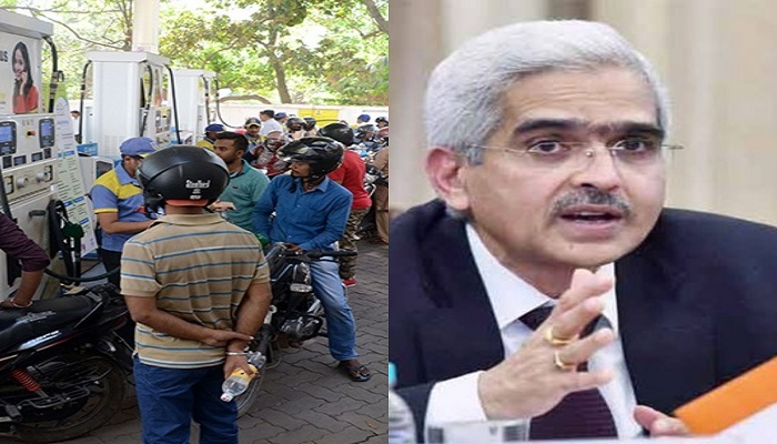 Governor shaktikanta das ask govt