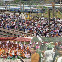 Farmer protest rail roko agitation