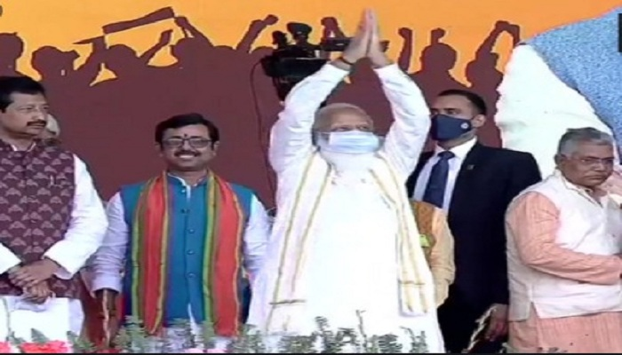 hooghly where pm modi hold rally
