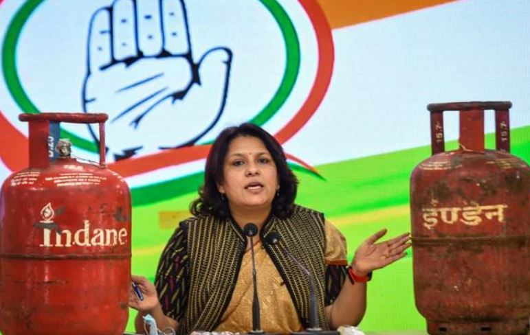 Congress leaders addressed press conference