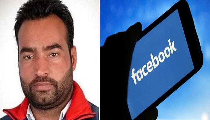 Lakha Sidhana Facebook page social media disable in India