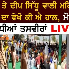 lakha sidhana at mahiraj rally