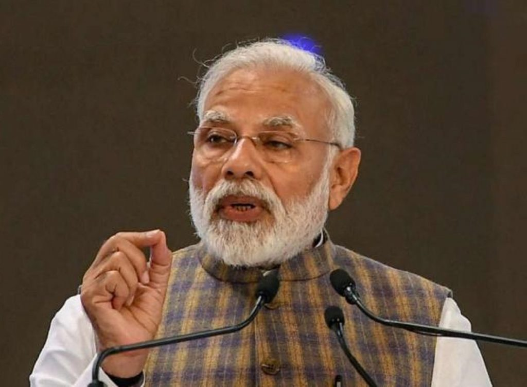 PM Modi to hold rally