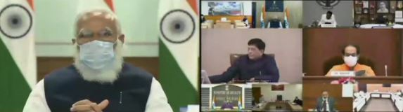 PM Modi chairs Governing Council