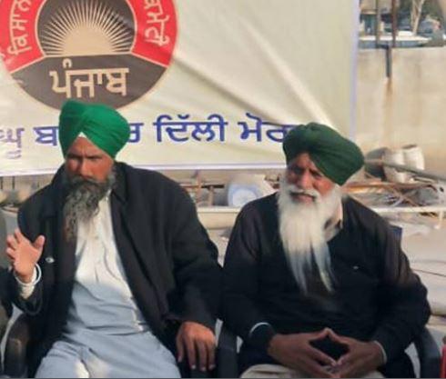 Kisan mazdoor sangharsh committee