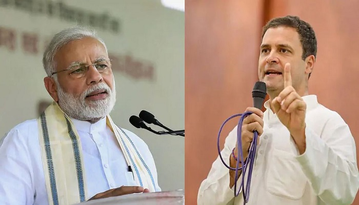 Rahul slams pm modi psus