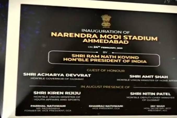 Bhupesh Baghel on Motera stadium renaming