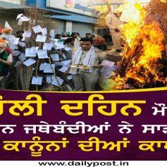 Protesting farmers celebrate Holi