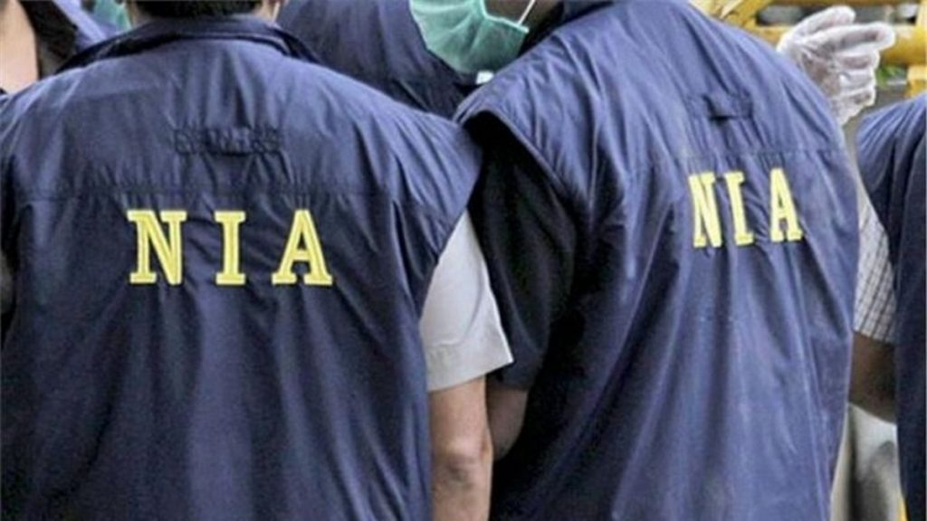 nia files chargesheet against two gun runners