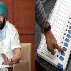 Voting by evm cm captain