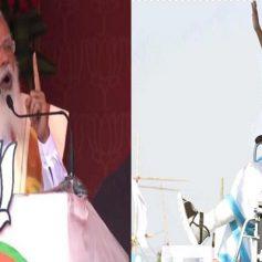 Mamta said BJP bringing goons
