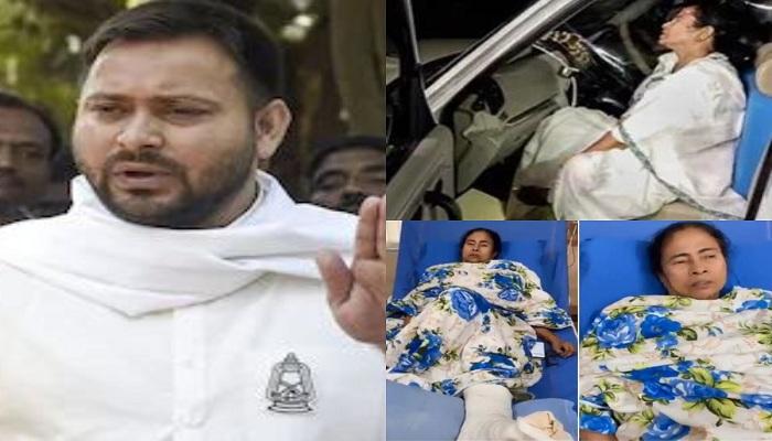 Mamata benarjee attack hospital