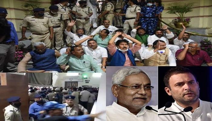 Rahul gandhi slams on nitish kumar