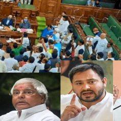 Bihar assembly ruckus lalu yadav