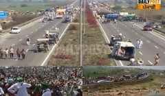 Block kmp highway near delhi