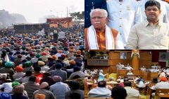 Haryana assembly budget session