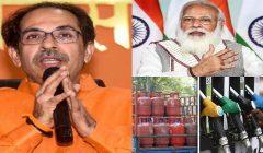 Shiv sena attacked modi government