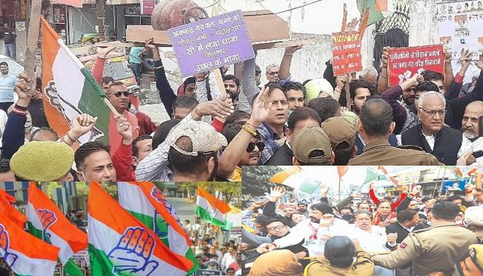 Raj bhavan march of congress
