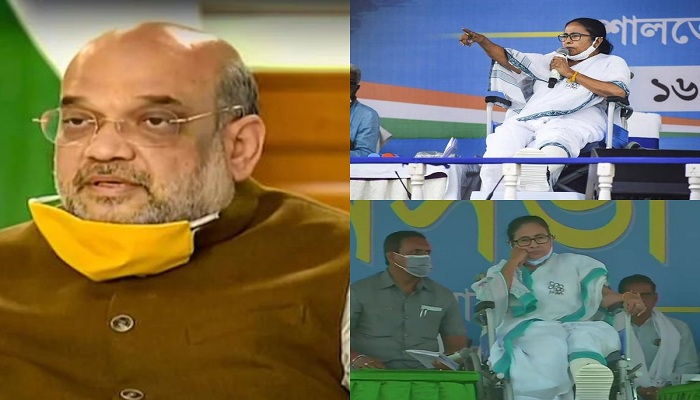 Mamta target on ec and Amit Shah
