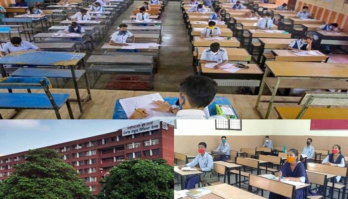 Annual exams for non board classes