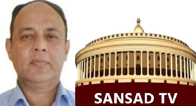 Rajya sabha and lok sabha tv merger