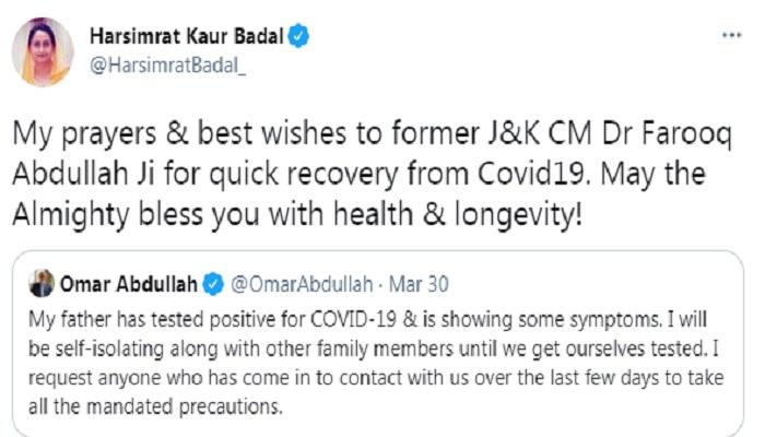 Biba Harsimrat Badal wishes