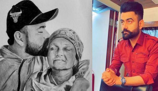 Amrit Mann shared memories