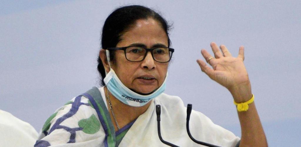 Mamata banerjee says news
