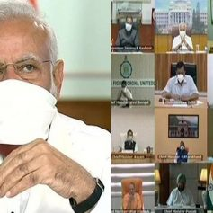 Pm modi meeting with chief ministers