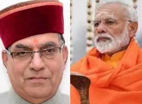 Himachal minister calls PM Modi