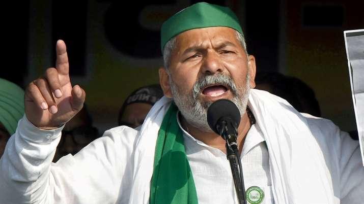 Kisan Morcha against BJP
