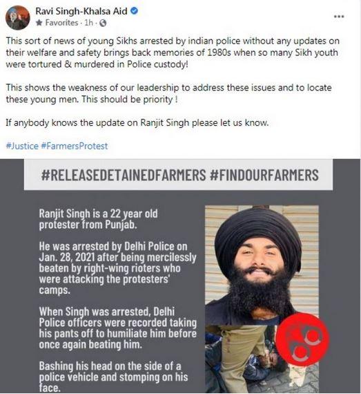 Ravi Singh Khalsa Aid asked about