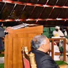 Budget session of punjab