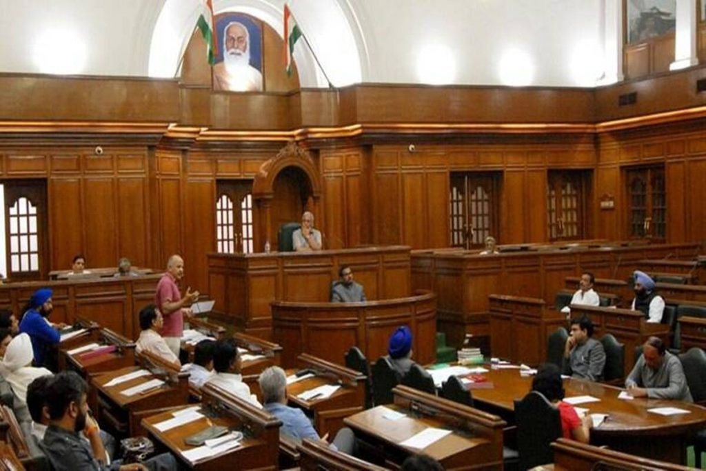 Delhi Assembly budget session