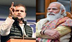 Rahul gandhi told 3 stages