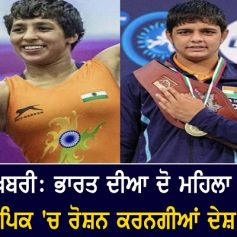 Wrestlers anshu malik and sonam