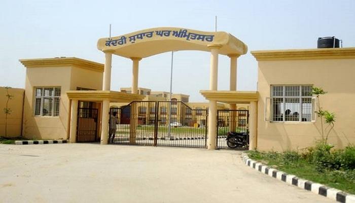 Central jail of Amritsar