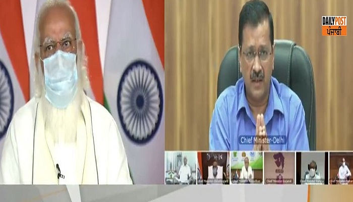 Pm modi chided cm kejriwal